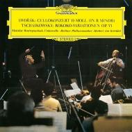 ドヴォルザーク:チェロ協奏曲、チャイコフスキー:ロココ変奏曲 ムスティスラフ・ロストロポーヴィチ、ヘルベルト・フォン・カラヤン&ベルリン・フィル