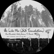 Gentrifield Love Part 4 (12インチシングルレコード)