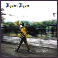 HYPER/HYPER +1 【生産限定低価格盤】