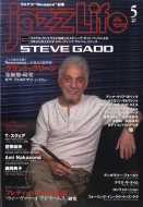 jazz Life (ジャズライフ)2018年 5月号