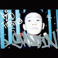 KID FRESINOの配信限定アルバムが2LP仕様で初のフィジカルリリース