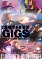 GIGS〜7th ANNIVERSARY-BORDERLESS-