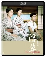浮草 4Kデジタル修復版 Blu-ray