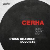 ヘルダーリンの8つの断章、オーボエ五重奏曲、9つのバガテル スイス・チェンバー・ソロイスツ、ハインツ・ホリガー