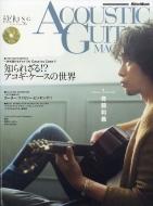 アコースティック・ギター・マガジン (ACOUSTIC GUITAR MAGAZINE)2018年 6月号 2018 Spring Issue Vol.76(CD付き)