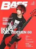 BASS MAGAZINE (ベース マガジン)2018年 5月号