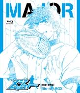 Major[hishou! Seishuu Hen] Blu-Ray Box