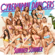 Summer Summer 【初回限定盤】 (CD+DVD)