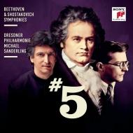 ショスタコーヴィチ:交響曲第5番『革命』、ベートーヴェン:交響曲第5番『運命』 ミヒャエル・ザンデルリング&ドレスデン・フィル