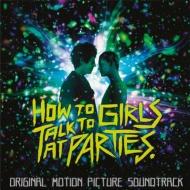 パーティで女の子に話しかけるには オリジナルサウンドトラック (180グラム重量盤レコード)