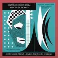 Orfeu Da Conceicao / Brasilia: Sinfonia Da Alvorada (180グラム重量盤レコード)