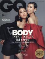 GQ JAPAN (ジーキュー ジャパン)2018年 6月号