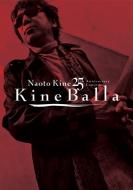 木根尚登25周年記念コンサート「キネバラ」 (Blu-ray)
