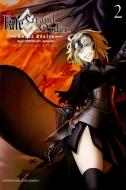 Fate/Grand Order -turas rēalta-2 週刊少年マガジンKC