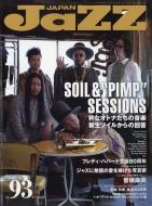 JaZZ JAPAN (ジャズジャパン)vol.93 2018年 6月号