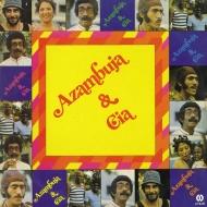 Azambuja & Cia (180グラム重量盤レコード/Far Out)