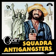 Squadra Antigangster (Music by Goblin)【2018 RECORD STORE DAY 限定盤】(アナログレコード)