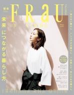 FLASH (フラウ)2018年 6月号