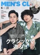 MEN'S CLUB (メンズクラブ)2018年 6月号