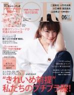 MORE (モア)2018年 6月号