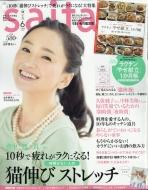 saita (サイタ)2018年 6月号