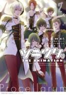 ツキウタ。 THE ANIMATION 2 IDコミックス/ZERO-SUMコミックス