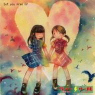 Set you free EP