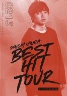 DAICHI MIURA BEST HIT TOUR in 日本武道館 【2/15(木)公演】