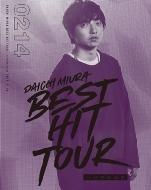 DAICHI MIURA BEST HIT TOUR in 日本武道館 【2/14(水)公演】(Blu-ray)