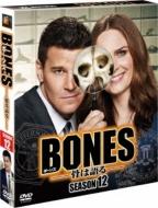 BONES-骨は語る-シーズン12 SEASONS コンパクト・ボックス