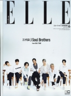 ELLE JAPON 2018年6月号 三代目J Soul Brothers 全員カット版(表紙/7人全員)