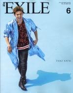 月刊 EXILE (エグザイル)2018年 6月号