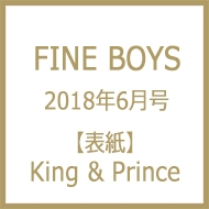 FINEBOYS (ファインボーイズ)2018年 6月号