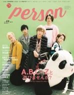 TVガイドPERSON (パーソン)VOL.69 東京ニュースMOOK