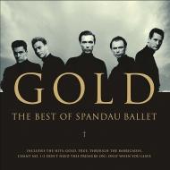 Gold: The Best Of Spandau Ballet (2枚組アナログレコード)