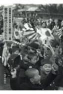 近藤龍夫が記録した昭和 3 戦争の時代と子どもたち