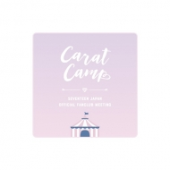 ハンドタオル / SEVENTEEN JAPAN OFFICIAL FANCLUB MEETING 'CARAT CAMP'