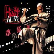 Comes Alive At Budokan?