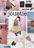 Jouetie 4way Bag Book e-MOOK