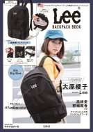 Lee BACKPACK BOOK
