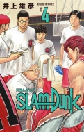 SLAM DUNK 新装再編版 4 愛蔵版コミックス