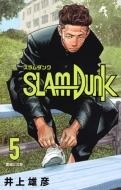 SLAM DUNK 新装再編版 5 愛蔵版コミックス