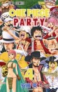 ワンピースパーティー 4 ジャンプコミックス