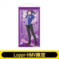 等身大タペストリー(瀬田薫)/ バンドリ!ガールズバンドパーティ!【Loppi・HMV限定】