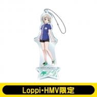 アクリルスタンドキーホルダー(青葉モカ)/ バンドリ!ガールズバンドパーティ!【Loppi・HMV限定】