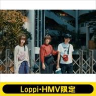 DOMINO ROUND TOUR Official Photo Book 【Loppi・HMV限定】