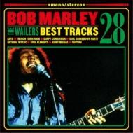 Bob Marley Best Tracks 28