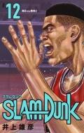 SLAM DUNK 新装再編版 12 愛蔵版コミックス