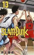 SLAM DUNK 新装再編版 13 愛蔵版コミックス