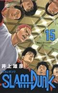 SLAM DUNK 新装再編版 15 愛蔵版コミックス